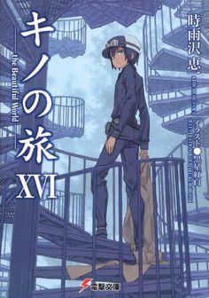 Kino | Kino no Tabi #anime