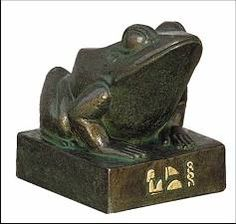 Egyptian Frog Goddess Heket (or, Heqt) Egyptian Museum, Cairo. 664-332 B.C.  The frog was regarded as a symbol of fertility and represented the Egyptian concept of resurrection.  The 2nd plague on Egypt thus brought disgrace to this goddess.