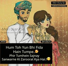cute love cartoon wallpaper true love boy girl ladka ladki ...
