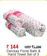 Cenizas Floral White Terry Bath & Hand Towel Set of 3