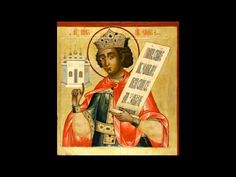 A picture of King David, a lightskinned black man. Obtained from the book Russian Icons.