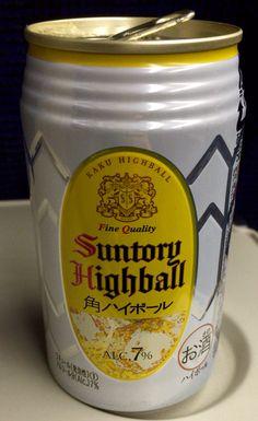 新幹線でハイボール。 車内に立ち呑みブッフェがあればなぁ