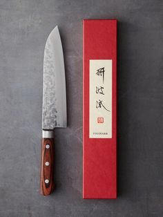 "Being a foodie I LOVE good knives and when theyre beautiful to boot? Well thats just icing on the cake. Take this one by Korin Japanese Trading - Togiharu 7"" Hammered Damascus Santoku"