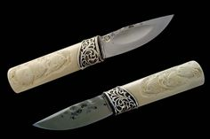 Knives with an engraving - Yakut - www.knifedeluxe.ru