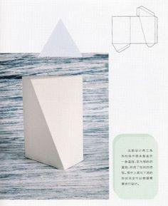 molde-caja-5