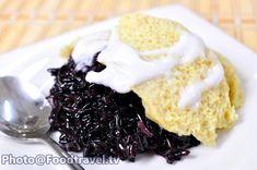 Kao Nieaw Dum Sang Ka Ya (Black Sticky Rice with Thai Custard)  - ข้าวเหนียวดำสังขยา