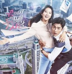 21 Best Korea series images in 2015 | Korean dramas, Drama