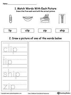 IP Word Family Phonics and Writing Practice Worksheet.