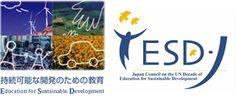 Sasakawa Foundation ACTIVITIES