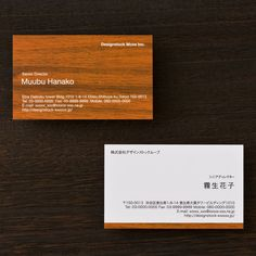private card9
