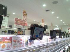 Uobei Shibuya Dogenz