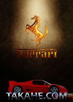 Roter Ferrari F50