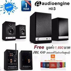 รีวิว สินค้า Audioengine HD3 Wireless Speaker (Cherry/แดง) ลำโพงคุณภาพเสียง Hi-Fi เชื่อมต่อผ่าน Bluetooth mini-jack or RCA outputs or USB audio รับประกันศูนย์ 1 ปี แถมฟรี JBL GO Mini Bluetooth Speaker(ของแท้) จำนวน 1 ตัว มูลค่า 1690 บาท ★ แนะนำ Audioengine HD3 Wireless Speaker (Cherry/แดง) ลำโพงคุณภาพเสียง Hi-Fi เชื่อมต่อผ่าน Bluetooth mini-ja ราคาน่าสนใจ   call centerAudioengine HD3 Wireless Speaker (Cherry/แดง) ลำโพงคุณภาพเสียง Hi-Fi เชื่อมต่อผ่าน Bluetooth mini-jack or RCA outputs or USB…