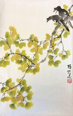 陳牧雨 14 hrs ·   八哥銀杏 Chinese Brush, Chinese Painting, Ink Painting, Art Gallery, Book, Flowers, Pintura, Art Museum, Book Illustrations
