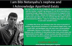Apartheid Israel