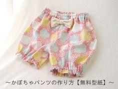 Pdf plus link to amazone to buy the fabrics