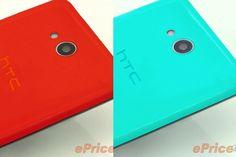Noul HTC Desire octo-core își face apariția din nou într-o serie imagini ce ne prezintă culorile în care va fi disponibil http://mbls.ro/1fleiBe