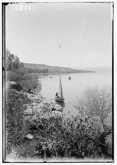 Galilee. Galilee Sea. Bethsaida