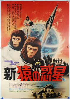 Escape from the Planet of the Apes, Japanese B2 panel (20x29in. aprox.) 1971 Original Vintag Movie Poster