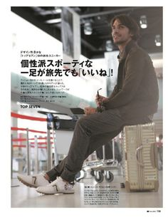 famous-footwear-mens-sneakers-shoes-online-shoes-for-men-blog-mougen-insneakershop-topseven-2013%e5%b9%b4-12fw0924oceans_page_1