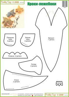 Como hacer cocodrilos de peluche con moldes