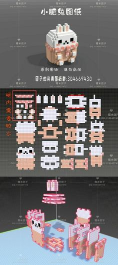 Hamma Beads 3d, Hamma Beads Ideas, Fuse Beads, Perler Bead Disney, Diy Perler Beads, Perler Bead Art, Easy Perler Bead Patterns, Perler Bead Templates, Hama Beads Kawaii