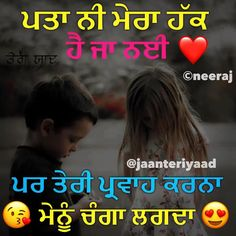 118 Best Punjabi Quotes Images Punjabi Quotes Love Crush Quotes