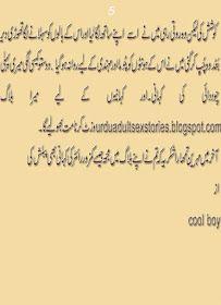 Www urdu hot story