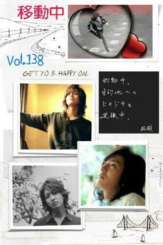 Vol.138 移動中
