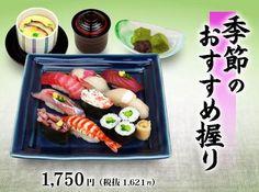 鮨 清山 Sushi, Restaurant, Japan, Ethnic Recipes, Food, Japanese Dishes, Eten, Restaurants, Japanese