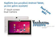 Διαγωνισμός του youhou.gr με δώρο 1 android tablet 7inches,http://www.diagonismoidwra.gr/?p=10315