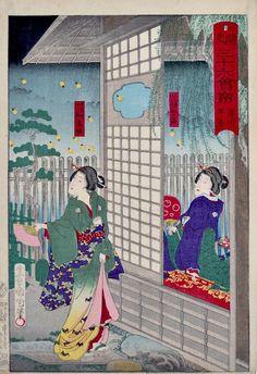 Kunichika, 36 Modern Restaurants - Hirasei at Fukagawa