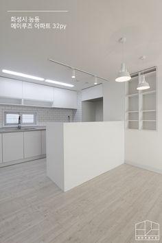 [동탄인테리어] 메이루즈 아파트 32평 아파트 인테리어_이사 전 : 네이버 블로그 Table, Furniture, Home Decor, Decoration Home, Room Decor, Tables, Home Furnishings, Desks, Arredamento