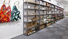 530be397a32d2 HAY chose Silence Sense for their new pop-up shop at Selfridges in London
