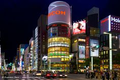 Ginza by night, Tokyo