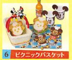 Re-Ment miniature Disney Sweet Bakery #6
