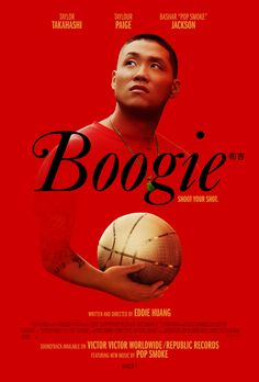 """""""Boogie"""" Amazing Journey of Professional Basketball Player"""