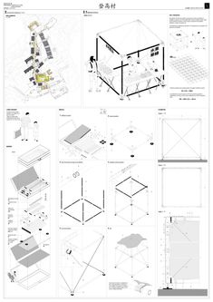 Project made in a small village in China (Denggao) where most of the population is growing old and the young are moving into bigger cities. This proposal tryes to solve the future of Denggao by Architecture Panel, Space Architecture, Architecture Drawings, Modular Structure, Shade Structure, Urban Intervention, Architecture Presentation Board, Palermo, Urban Design