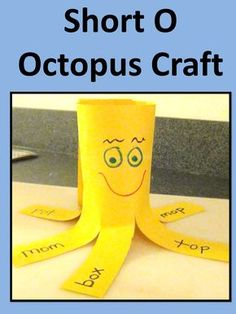 Cute and fun craft that will help kindergarten and first grade students learn and reinforce the short o phonics sound.