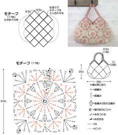 [코바늘가방] 코바늘 모티브가방뜨기 도안 꽃무늬 모티브로 뜬 모티브가방입니다. 여름 가방실로 많이뜨는 ...