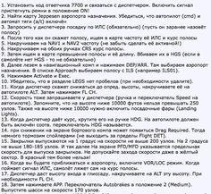 Наука и Техника | ВКонтакте