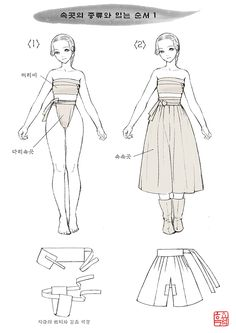 how to draw hanbok Korean Hanbok, Korean Dress, Korean Outfits, Korean Traditional Dress, Traditional Fashion, Traditional Dresses, Formation Couture, Korean Art, Drawing Clothes