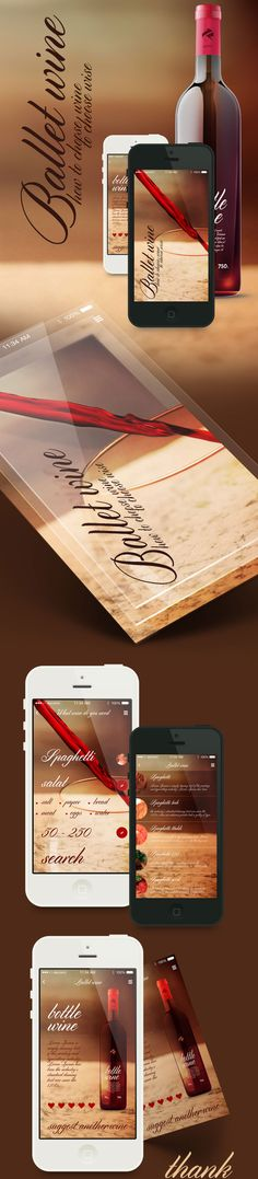 Ballet wine APP, this is pretty clean