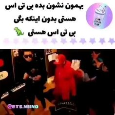 Some Funny Videos, Bts Funny Videos, Aesthetic Photography Pastel, Mood Gif, Ariana Grande Cute, Black Pink Dance Practice, Blackpink And Bts, Bts Korea, Bts Video