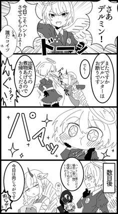 Page 31 :: Cardcaptor Sakura - Clear Card Arc :: Chapter 1 :: Jaimini's Box Cardcaptor Sakura Clear Card, Manga Anime, Anime Art, Card Captor, Girls Anime, Maid Sama, Cute Birds, More Cute, Noragami