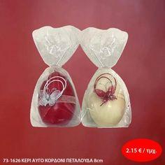 73-1626 ΚΕΡΙ ΑΥΓΟ ΚΟΡΔΟΝΙ ΠΕΤΑΛΟΥΔΑ 8cm Pearl Earrings, Pearls, Jewelry, Pearl Studs, Jewlery, Jewerly, Beads, Schmuck, Jewels