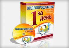 Каталог бесплатных инфопродуктов от Владимира Зубова