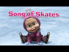 Masha and The Bear - Song of Skates (Holiday on Ice) - YouTube