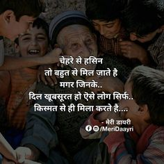 Totally true and correct Motivational Picture Quotes, Inspirational Quotes, Strong Quotes, Positive Quotes, Reality Quotes, Life Quotes, Diary Quotes, Marathi Quotes, Gulzar Quotes
