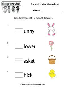 Kindergarten Easter Phonics Worksheet Printable